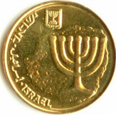 Денежный амулет - монета